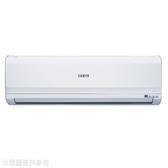 聲寶定頻分離式冷氣18坪AU-PC110/AM-PC110