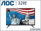↙0利率↙美國AOC 32吋HD IPS...