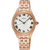 SEIKO 精工 羅馬優雅 腕錶 SUR332P1 玫瑰金 6N01-00G0K