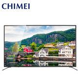 送基本安裝【CHIMEI奇美】 65吋4K聯網HDR液晶顯示器+視訊盒(TL-65M200)