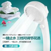 日本加壓花灑噴頭超強增壓大出水手持淋浴帶開關高壓浴室花撒套裝【快速出貨】