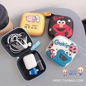 耳機收納包 耳機收納包韓國創意便攜可愛卡通數據線零錢包迷你硬幣包防摔女款 多色