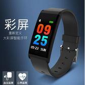 藍芽手錶運動手環智能測心率血壓多功能手表彩屏防水男女士跑步計步器限時特惠下殺8折