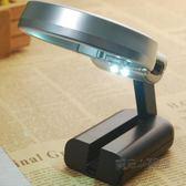 台燈式放大鏡高清晰鏡片維修閱讀修電路板手持放大鏡  『魔法鞋櫃』