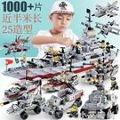兼容樂高積木男孩子航母模型城市人仔兒童益智力動腦拼裝玩具10歲 NMS小艾新品