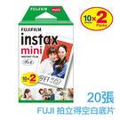 2入賣場(共20張入) FUJIFILM Instax Mini 拍立得底片 空白底片 適用MINI 25 7S 8 25 90 SP1 SP2