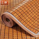 夏季沙發墊防滑麻將竹坐墊子全蓋套巾罩夏天涼席歐式涼墊  Cocoa