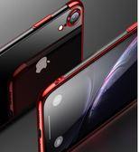 蘋果XR手機殼iphonexr高檔硅膠殼保護套