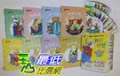 [COSCO代購] W122732 我的感覺系列50萬冊經典紀念版 (8冊 + 朗讀CD + 情緒遊戲卡)