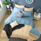 鴻宇 雙人加大薄被套床包組 100%精梳純棉 日光晨藍 台灣製2195