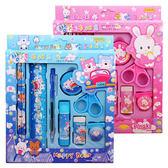 【BlueCat】粉兔與藍熊鉛筆文具套裝 (9件組)
