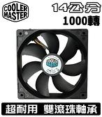[地瓜球@] Cooler Master Silent Fan 雙滾珠 軸承 14公分 風扇 1000轉