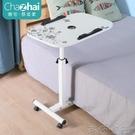 電腦桌 簡易升降筆記型電腦桌懶人床上書桌臺式家用簡約折疊可行動床邊桌 【618特惠】