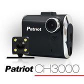 愛國者 CH3000 高畫質雙鏡頭行車記錄器 台灣製造送16G TF卡