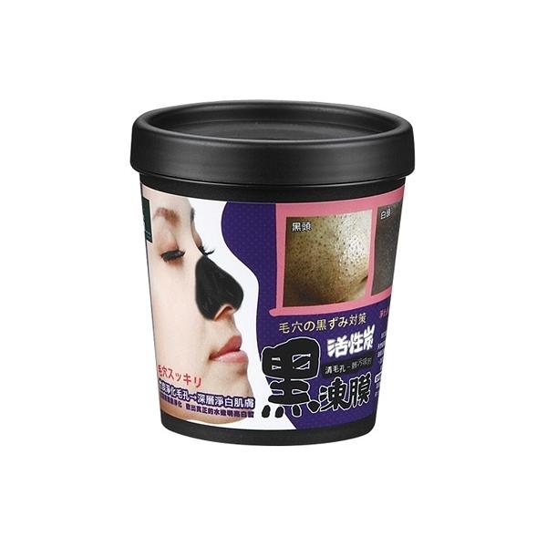 MOMUS 活性炭淨白黑凍膜(250g)【小三美日】