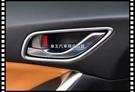 【車王汽車精品百貨】Mazda 馬自達 CX5 CX-5 內把手 內拉手 內門把 內門碗 飾蓋 裝飾框 不鏽鋼