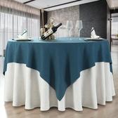 純色桌布圓桌餐廳圓形飯店大圓桌棉麻長方形臺布布藝 歐韓流行館