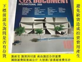 二手書博民逛書店GA罕見Document 103(英、日、雙語)Y8204 世界建築 世界建築