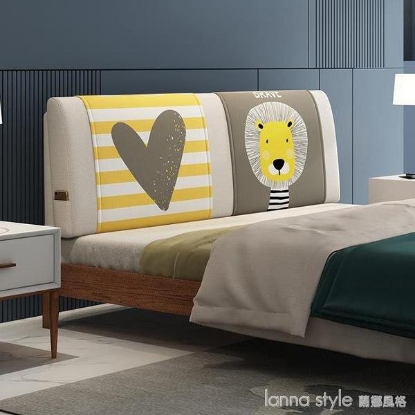 棉麻床頭靠墊軟包榻榻米無床頭大靠背靠枕北歐風格雙人床頭板軟包 全館新品85折 YTL