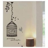 壁貼 鳥籠 50×70 NITORI宜得利家居