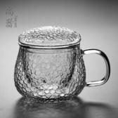 耐熱玻璃帶過濾茶漏加厚茶水分離泡茶保溫杯帶把帶蓋辦公花茶馬克杯【新年交換禮物降價】