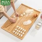 和面板家用搟面揉切菜板粘占竹案板砧板水果廚房非實木宿舍 小時光生活館