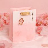 情人節粉色櫻花禮袋紙袋禮品袋化妝品禮物袋生日禮物包裝手提袋【快速出貨八折優惠】