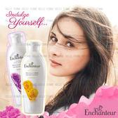 印度 Enchanteur 玫瑰香水身體乳液 250ml Wipro Unza【小紅帽美妝】
