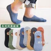 隱形襪5雙船襪子男短襪夏季厚款隱形襪淺口低筒男襪棉襪防臭防滑硅膠潮5雙