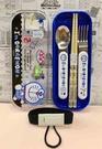 【震撼精品百貨】Doraemon_哆啦A夢~Doraemon 小叮噹攜帶型餐具組-藍星星#61632