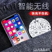 iPhoneX無線充電器iphone8快充8plus手機蘋果x三星QI專用底座『CR水晶鞋坊』