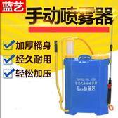 16L農用手動手壓式氣壓防疫消毒非電動手搖背負式噴霧器噴壺打藥機 免運