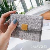 卡包女式零錢包一體包簡約小巧大容量多功能卡片包證件包 AW18029【123休閒館】