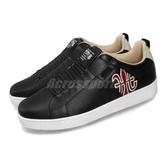 Royal Elastics 休閒鞋 Icon Manhood 黑 紅 男鞋 運動鞋 【PUMP306】 02094991