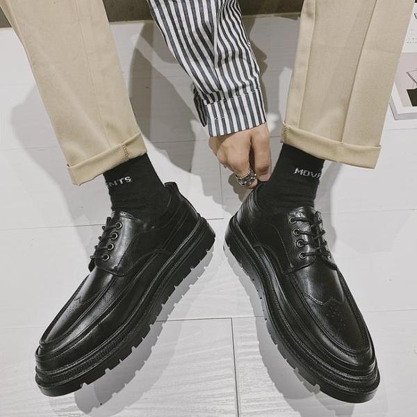 馬丁靴男款 布洛克皮鞋男韓版潮百搭黑色鞋子男士商務正裝休閑鞋增高英倫潮鞋
