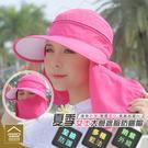 夏季女士大簷遮臉防曬帽 抗UV護脖護臉 遮陽帽 大檐帽 防紫外線太陽帽【VA951】《約翰家庭百貨