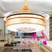風扇燈影響變頻-音樂隱形吊扇燈帶音響藍芽餐廳風扇燈客廳臥室會唱歌的LED電扇燈DF