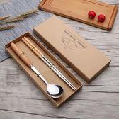 買一送一 勺子木柄餐具套裝不銹鋼筷子勺子叉子二件套便攜式套裝禮盒  〖korea時尚記〗