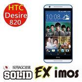 TWMSP★按讚送好禮★iMOS 宏達電 HTC Desire 820 AGC 旭硝子 9H 強化玻璃 疏水疏油 螢幕保護貼