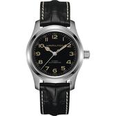 墨菲錶 Hamilton 漢米爾頓 星際效應 Murph 限量特仕機械錶-42mm H70605731