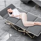 折疊躺椅 折疊床單人午睡辦公室午休躺椅家用成人簡易便攜行軍床多功能TW【快速出貨八折鉅惠】