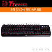 【免運費】曜越 Tt eSPORTS  挑戰者 EDGE RGB混色背光 薄膜式 電競鍵盤 / KB-CHE-MBBLTC-01