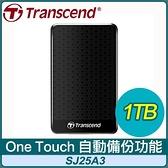 【南紡購物中心】Transcend 創見 Storejet 25A3 1TB USB3.1 2.5吋防震硬碟《黑》
