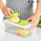 切片器切絲器廚房家用刨絲器切片機