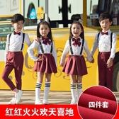 男童女童朗誦表演背帶褲兒童禮服小學生校服幼兒園大合唱演出服裝 MKS免運