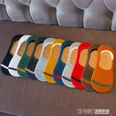船襪女襪子女士短襪淺口韓國可愛夏季純棉薄款低筒隱形硅膠防滑潮 檸檬衣舎