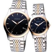 GUCCI G-Timeless 古馳菱格紋時尚對錶/情侶手錶-半金 YA126410+YA126512