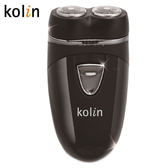 Kolin歌林時尚電動刮鬍刀 KSH-HCR07