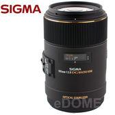 SIGMA Macro 105mm F2.8 EX DG OS HSM 防手震鏡頭 微距1:1 (24期0利率 免運 恆伸公司貨三年保固)