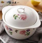 雙十二狂歡陶瓷雙耳湯碗帶蓋可愛 日式泡面碗家用大號 微波爐碗大碗湯盆簡約【櫻花本鋪】